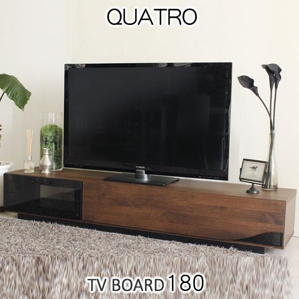 北欧モダンデザイン Quatro クアトロ 180ローボード TVボード