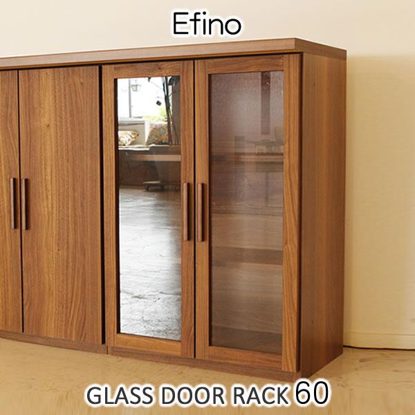 組合せ自由自在 Efino エフィーノ 上台下台兼用タイプ 60ガラス扉 収納家具