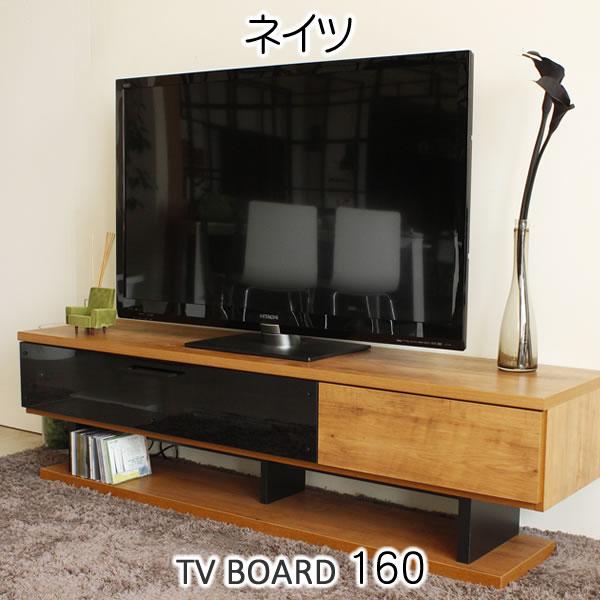 ヴィンテージ調木目が美しい サウンドバー設置可能 日本製テレビボード ネイツ 160ローボード TVボード