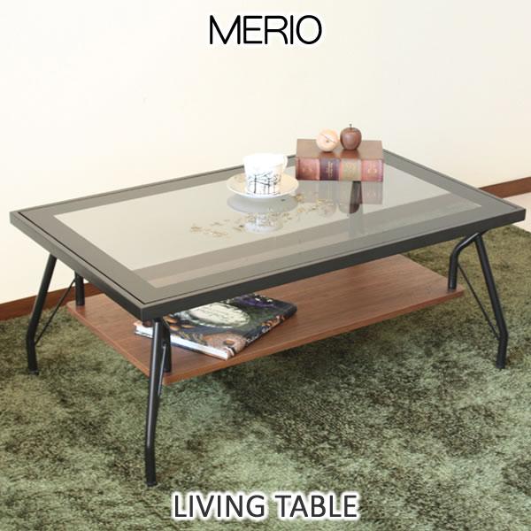 北欧デザイン グレーガラス仕様の棚付きガラステーブル MERIO メリオ リビングテーブル 90×55cm カフェテーブル