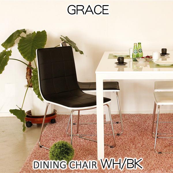 スチール脚のシンプルなモノトーンデザインチェア 肌触りの良いPU素材使用 GRACE グレース ダイニングチェア 2脚セット 食堂椅子