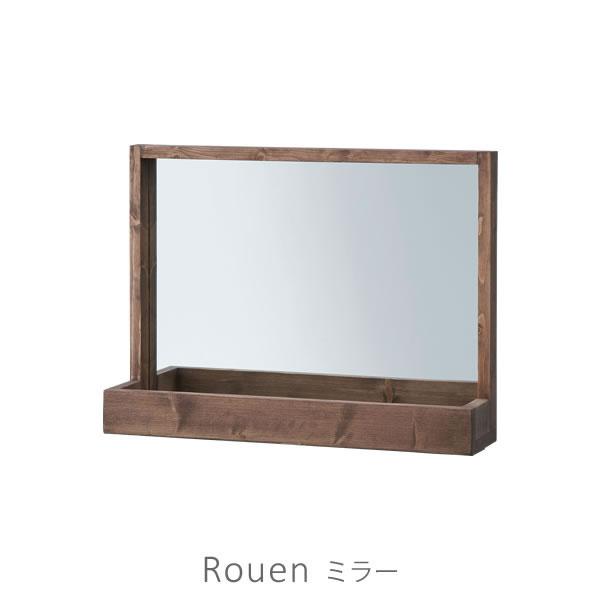 北欧 天然木オイル仕上げ アンティーク 収納家具 収納付 ドレッサー用 卓上ミラー ルーアン Rouen ミラー