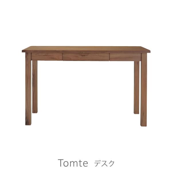 北欧 天然木 シンプルモダンデザイン ウォールナット突板使用 ディスプレイ 引き出し付 ワークデスク 120cm トムテ Tomte デスク