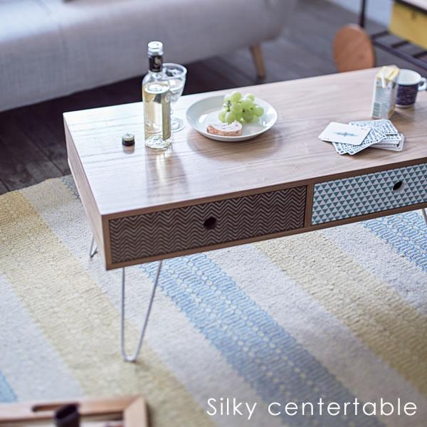 ローテーブル 北欧 引出し 木製 Silky シルキー W90 センターテーブル スチール脚 リビングテーブル 木製テーブル ローテーブル