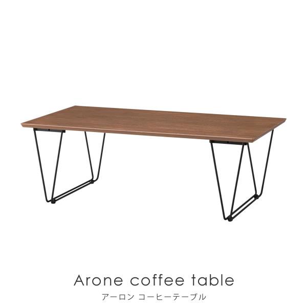 コーヒーテーブル センターテーブル ローテーブル 北欧 アーロン 木製 オーク材 スチール脚 ブラックフレーム テーブル