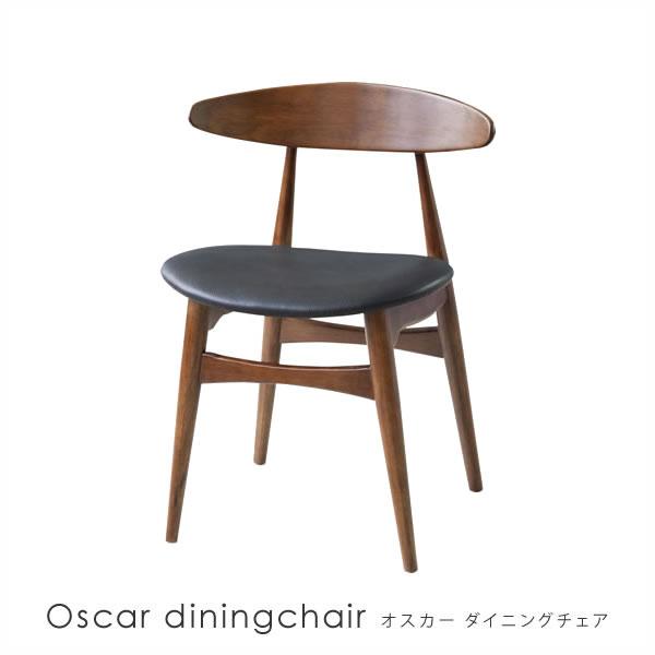 ダイニングチェア 2脚セット オスカー 食卓チェア 合成皮革 ラバーウッド 木製 天然木 チェア 椅子 イス ダイニングチェア