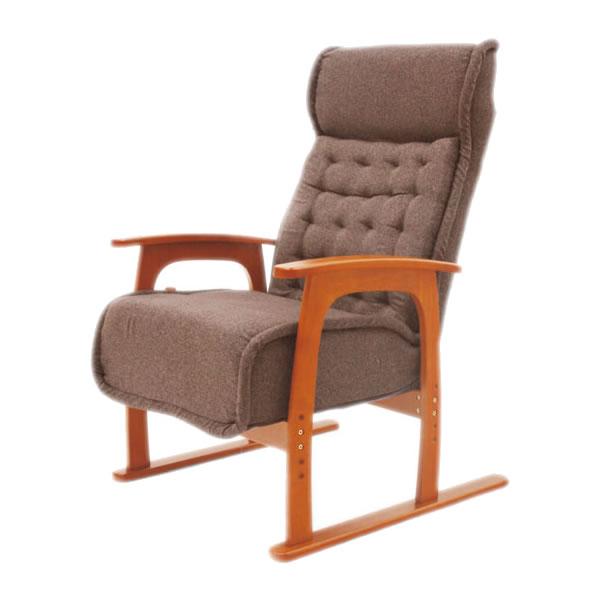 チェア 座椅子 【 紅葉 】 コイルバネ高座椅子 リクライニング ポケットコイル ブラウン 椅子 チェア