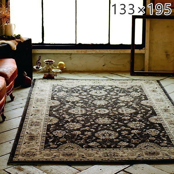 ラグ ラグマット ポリプロピレン100% ヒートセット糸 プリエ 133×195cm モリヨシ クラシックカーペット モダン ホットカーペット対応 ベルギー製 長方形 絨毯