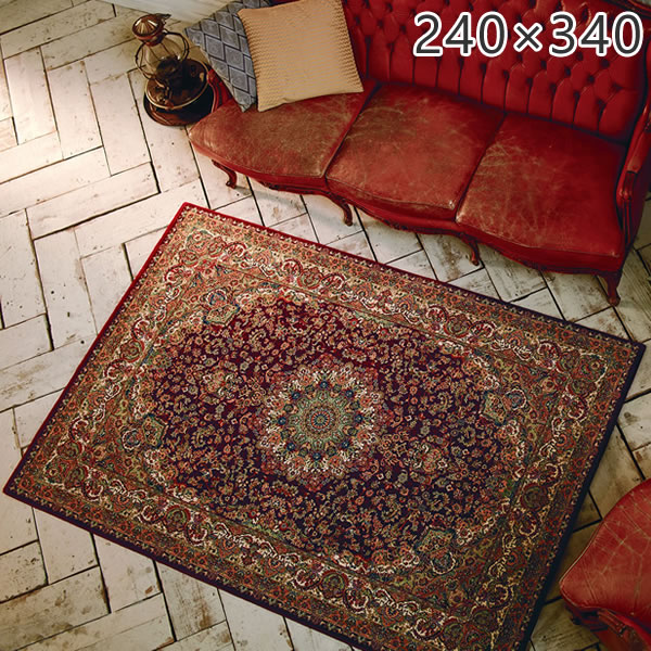 【あす楽対応】 ラグ ラグマット アクリル100% カブール 240×340cm モリヨシ ラグ クラシックカーペット 絨毯 モダン ホットカーペット対応 アクリル100% イラン製 長方形 絨毯, キタカツシカグン:14942e9b --- clftranspo.dominiotemporario.com