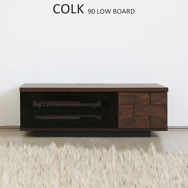 テレビ台 90 TVボード ローボード ナチュラル おしゃれ 【日本製】 コルク COLK ガルト GART