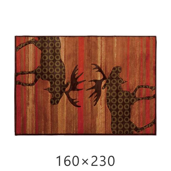 ラグ カーペット アーバンロッジ 160×230cm 防炎 ユナイテッド・ウィーバーズ・オブ・アメリカ モダン ラグ 絨毯 薪ストーブ ルームサイズ 耐炎 ラグ