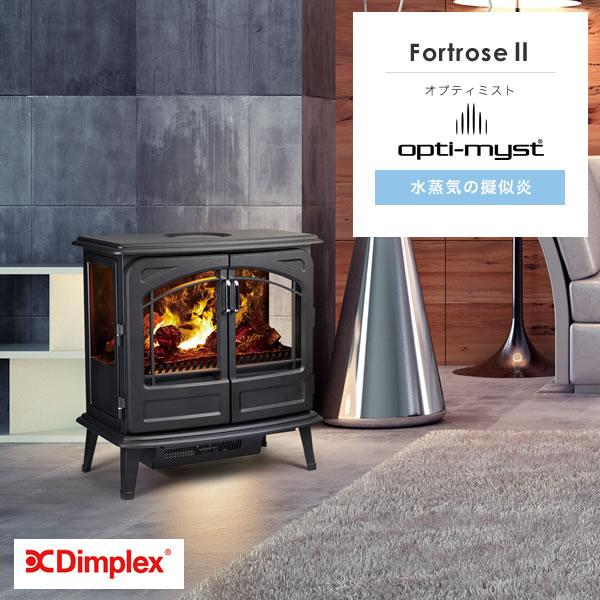 【あす楽】 ファンヒーター 電気 Dimplex(ディンプレックス) 暖炉型ファンヒーター フォートローズ2 FOR212J 省エネ 電気ヒーター 足元 コンパクト おしゃれ 疑似炎 ファンヒーター