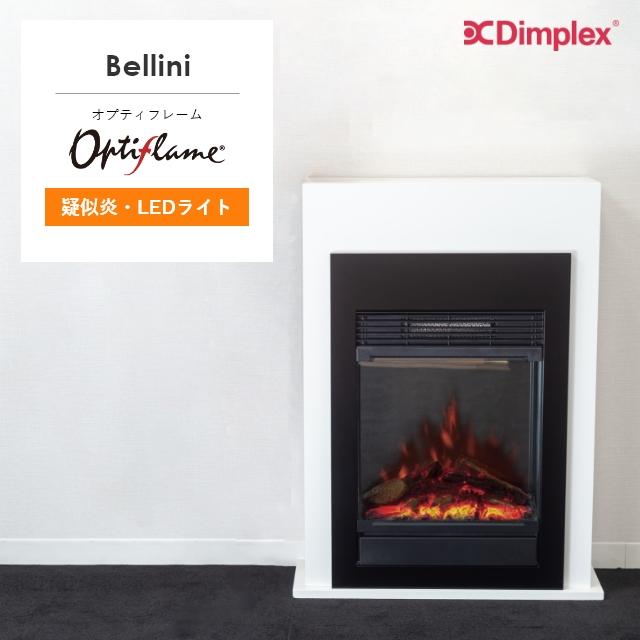 DIMPLEX BELLINI BROWN 750//1500w