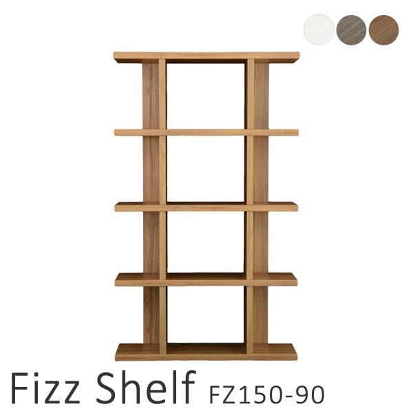 オープンシェルフ 木製 ホワイト フィズシェルフ FizzShelf FZ150-90 オープンラック ディスプレイラック 壁面収納 ホワイト 佐藤産業