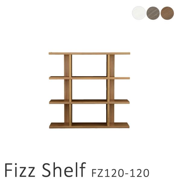 オープンシェルフ 木製 ホワイト フィズシェルフ FizzShelf FZ120-120 オープンラック ディスプレイラック 壁面収納 ホワイト 佐藤産業