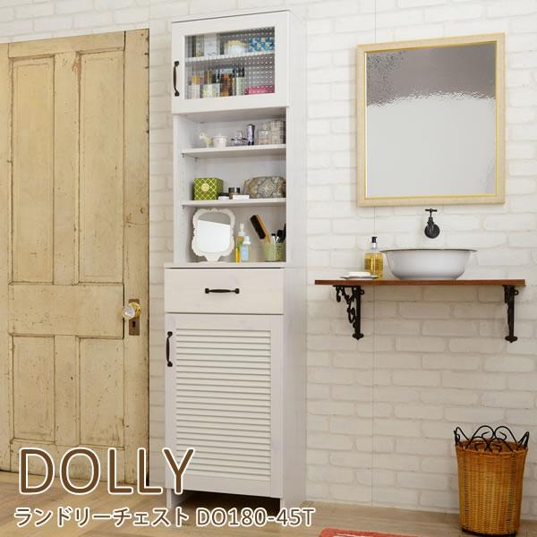 ランドリーラック おしゃれ ドリー Dolly DO180-45T ホワイト 木目調 すき間収納 スリム 佐藤産業