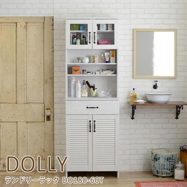 ランドリーラック おしゃれ ドリー Dolly DO180-60T ホワイト 木目調 すき間収納 スリム 佐藤産業