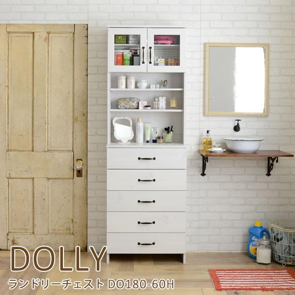 ランドリーラック おしゃれ ドリー Dolly ランドリーチェスト DO180-60H ホワイト 木目調 すき間収納 スリム 佐藤産業