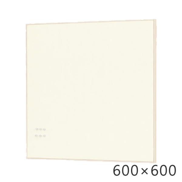 ファブリックマグネットボード 600×600mm スケジュール管理 予定 写真 メモ マグネット 磁石 ピンレス ボード 壁掛けボード パネル メモボード 伝言ボード 伝言 掲示板 メッセージボード マグボード 壁掛け 壁付け