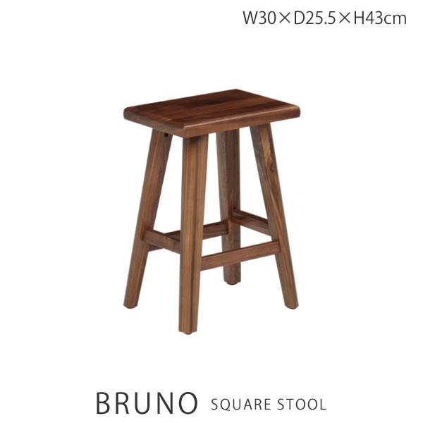 スツール Bruno ブルーノ 木目 おしゃれ スクエアスツール サイドテーブル ベッドテーブル 花台 椅子 腰掛け チェア 家 家具の大丸
