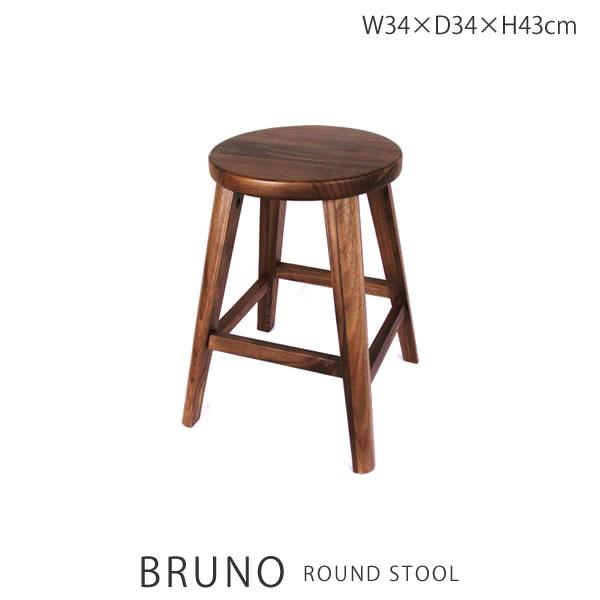 スツール Bruno ブルーノ 木目 おしゃれ ラウンドスツール サイドテーブル ベッドテーブル 花台 丸 円 椅子 腰掛け チェア 家 家具の大丸