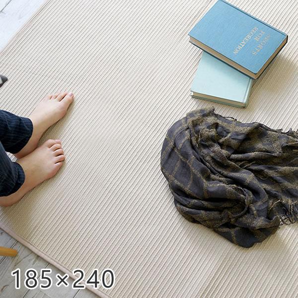 ラグ ラグマット キルティングラグ キルトラグ シンプル 無地 綿100 コットンドロップ 185×240cm 春夏 床暖房 ホットカーペット対応 滑りにくい ラグ スミノエ