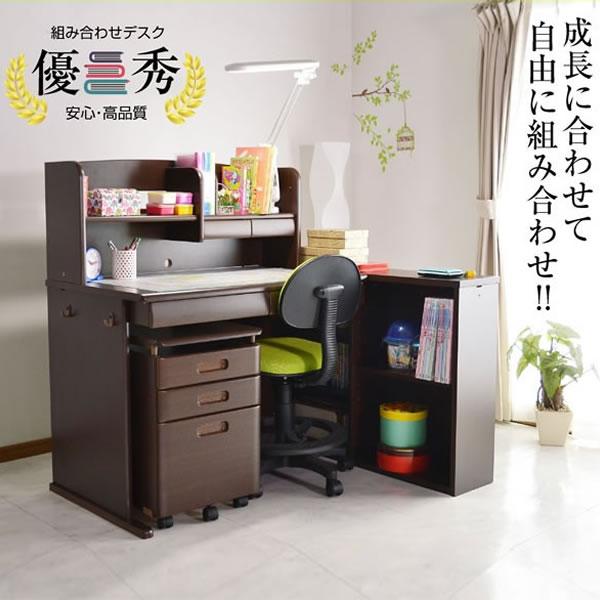 【格安SALEスタート】 学習デスク 優秀 学習机 勉強机, いしばし商店 39d8fe22