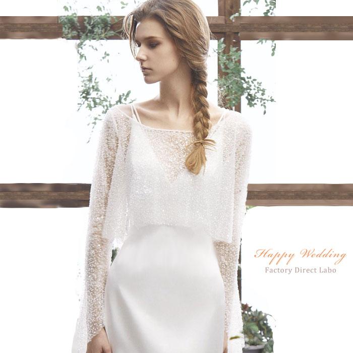 ウェディングドレス Aライン ノースリーブ  ショール 海外ウエディング 発表会 XS~XL 大きい 小さいサイズ 結婚式/二次会