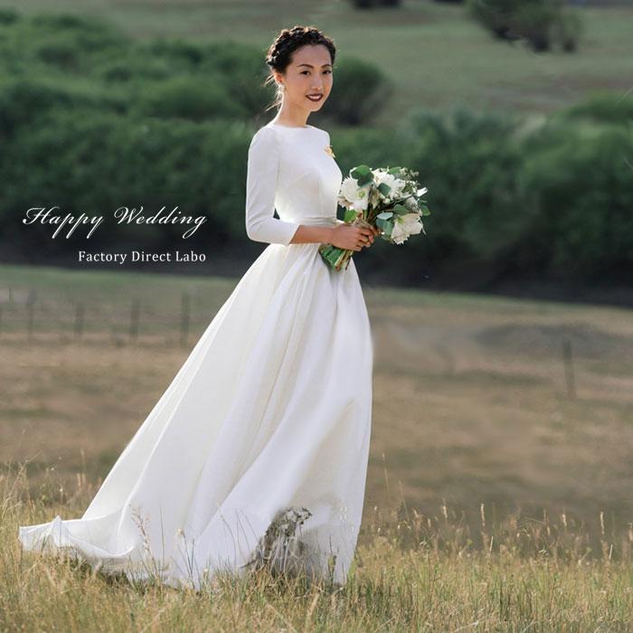 ウェディングドレス プリンセスライン 7分袖  シンプル お姫様 サテン 海外ウエディング 発表会 S~XL 大きい 小さいサイズ 結婚式/二次会
