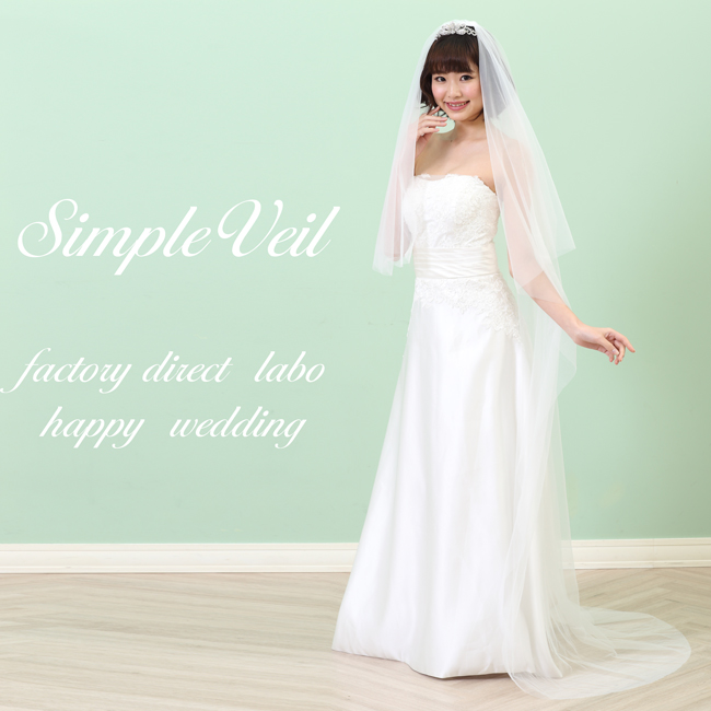 Factory Direct Labo Two Steps Of Simple Wedding Veil Handicraft