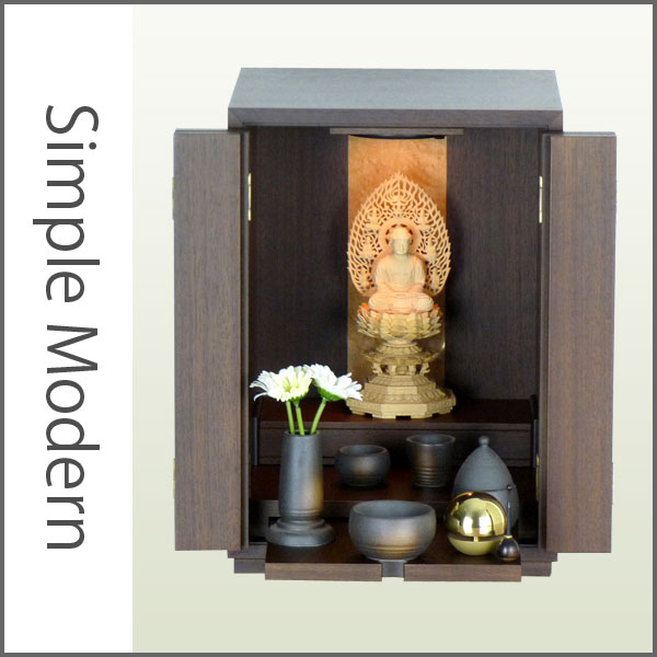 BIGI Walnut Buddhist Altars Set [furniture Style Altars, And Small Altars  Modern Altar