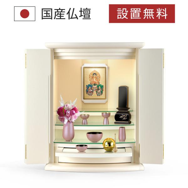 白い仏壇 仏具 掛軸 位牌 Newパーラー 国産 日本製 モダン おしゃれ シンプル 洋風