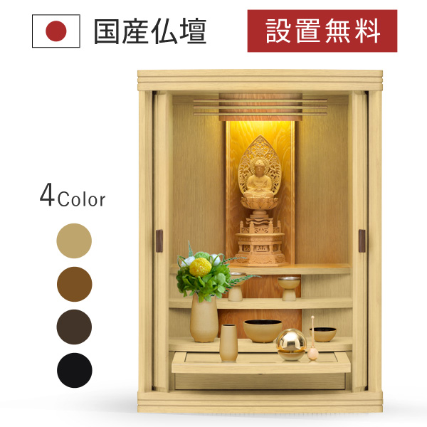 factory-direct | Rakuten Global Market: ◇Opa natural Buddhist altar ...
