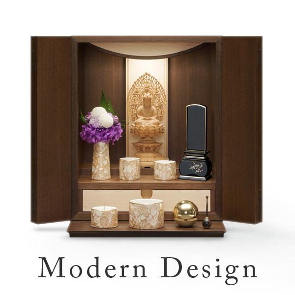 仏壇 仏具 仏像 位牌 ココ ウォールナット 国産 日本製 モダン おしゃれ シンプル 洋風