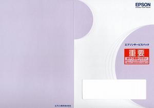 エプソン VP-4300/VP-4300N用出張保守 エプソンサービスパック 購入同時5年 HVP43005【単体購入不可】