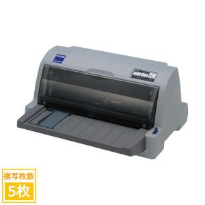 【あす楽対応_関東】エプソン VP-930R ドットインパクトプリンター【送料・代引手数料無料】