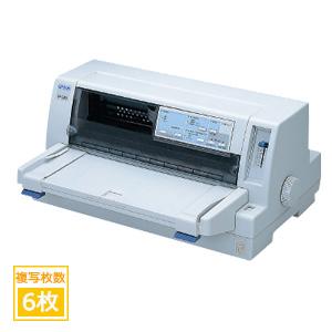 【在庫あり】エプソン VP-2300N2Aドットインパクトプリンター(ネットワーク標準モデル)【後払い決済不可商品】