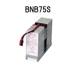 【あす楽対応_関東】オムロン BNB75S 無停電電源装置(UPS)用交換用バッテリ【後払い決済不可商品】