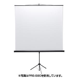 サンワサプライ プロジェクタースクリーン(三脚式)<60型相当> PRS-S60【代引・後払い決済不可商品】