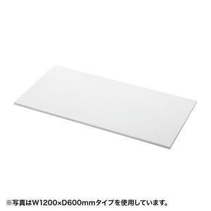 サンワサプライ SH-MD天板 SH-MDT14090P【代引・後払い決済不可商品】