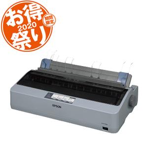【あす楽対応_関東】エプソン ドットインパクトプリンターVP-D1300R1 お得祭りモデル