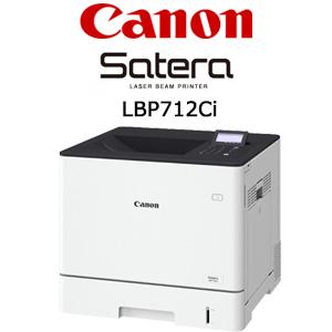 キヤノン Satera カラーレーザープリンター LBP712Ci