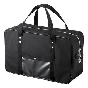 サンワサプライ メールボストンバッグ(L) BAG-MAIL2BK【代引・後払い決済不可商品】