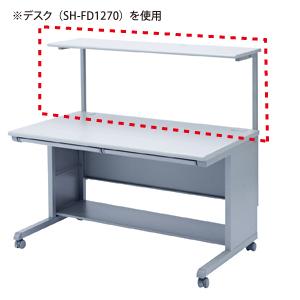サンワサプライ サブテーブル SH-FDS120【代引・後払い決済不可商品】