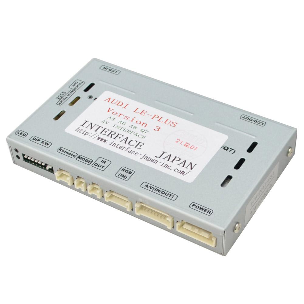 AU-LEPLUS01 AUDI アウディー LE-PLUS AVインターフェイス A4 S4(MMI 2G 2008以降 DVDナビ装着車) 地デジ インターフェイス バックカメラ割り込み 純正モニター インターフェイスジャパン バックカメラ)