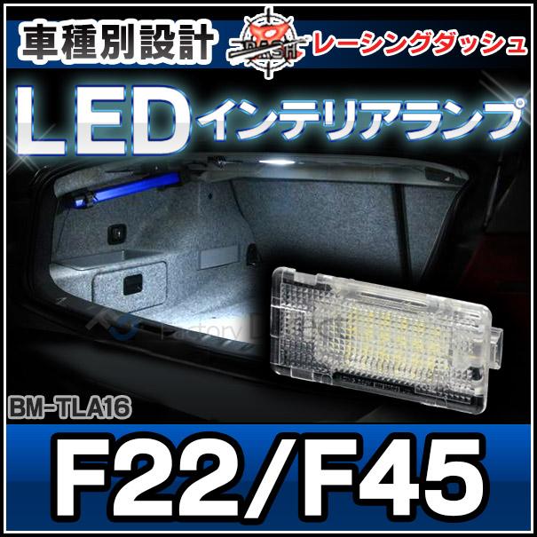 (F20) 1シリーズ (弊社在庫品の場合) 2シリーズ 当日発送可能 ☆送料無料☆ ☆BMW純正☆BMW (F22/F23) LEDドア・プロジェクター