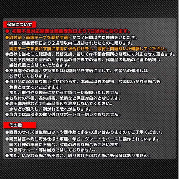 H2 フロントバンパーエアベント用 ( カスタム 車 メッキ アクセサリー カスタムパーツ ドレスアップ メッキパーツ クロームメッキ フロント 外装 バンパー ) ハマー ガーニッシュ (2003以降) クローム カバー HUMMER パーツ ri-hu002-90a