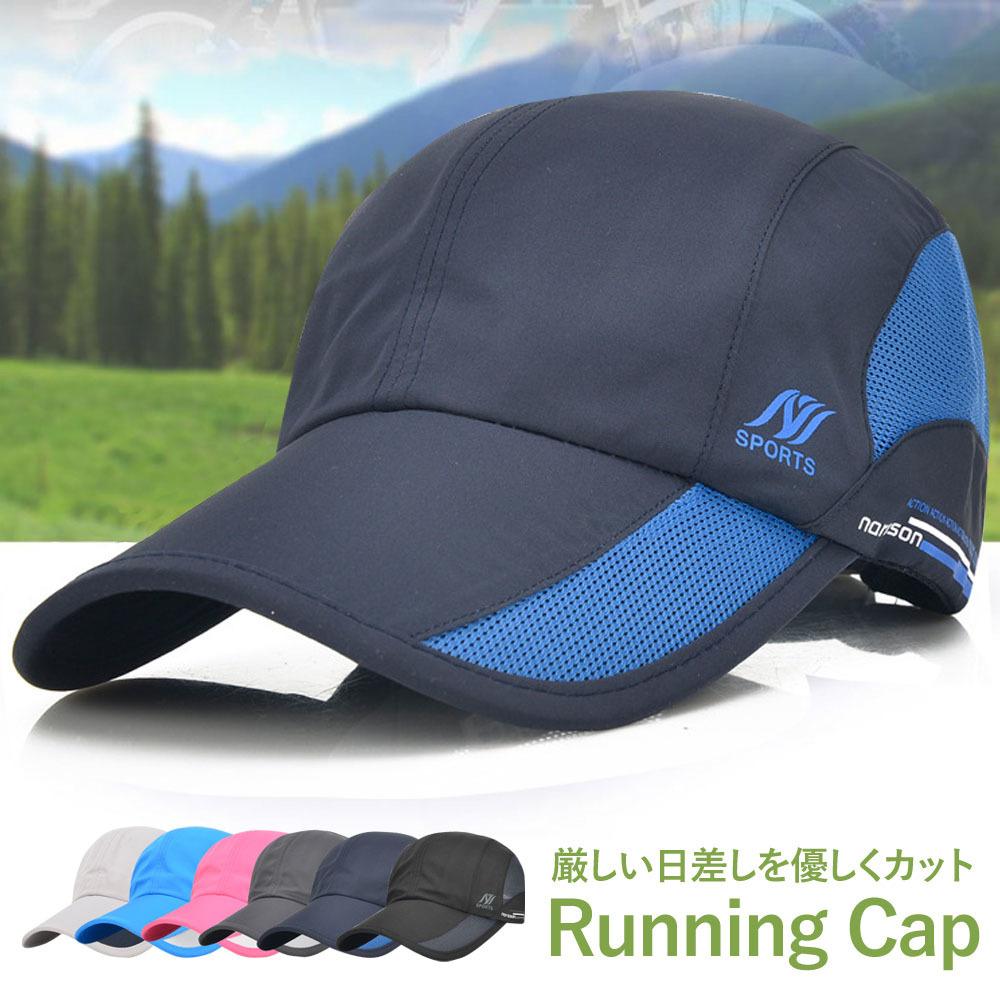 超軽量 日焼け防止 ジョギング ウォーキングキャップ テニスキャップ ゴルフキャップ 新生活 ランニングキャップ ジョギングキャップ メッシュ ウォーキング帽子 ランニング フリーサイズ キャップ サイズ調節可 帽子 UVカット マラソンキャップ 低価格化 マラソン帽子