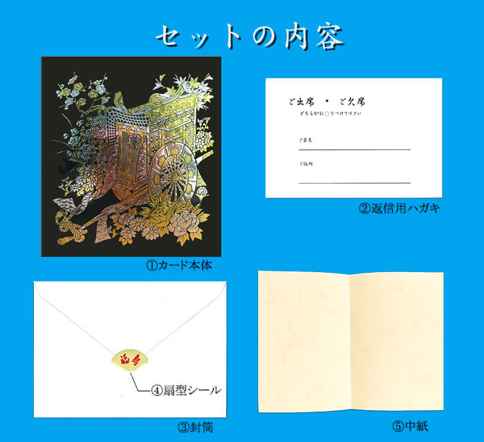 Letter Of Invitation Wedding Ceremony Japanese Style Set Wedding Card Set Japanese Paper Illustration For Free Multi Purpose Message Card Marriage