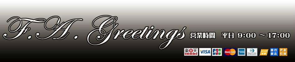 F. A. Greetings:和風 クリスマスカード はがき 便箋 その他カード 福井朝日堂製です。